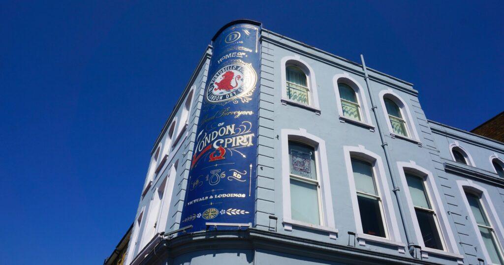 The Distillery Gin Hotel Portobello Road London - outside